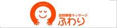 株式会社銅元
